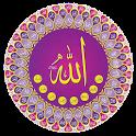 Esma-ül Hüsna (Sesli) icon