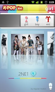 K-POP inn (KPOP) - screenshot thumbnail