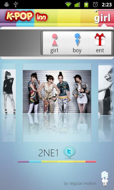 K-POP inn (KPOP)- screenshot
