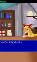 Screenshot of もっと!雛ちゃんケツKicker