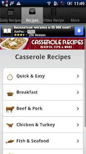 Casserole Recipes!!- screenshot thumbnail