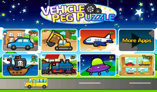 學前兒童動物遊戲- 兒童拼圖&捉迷藏:在App Store 上的App