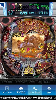 [モバ7]パチンコCR花の慶次~漢のおすすめ画像5