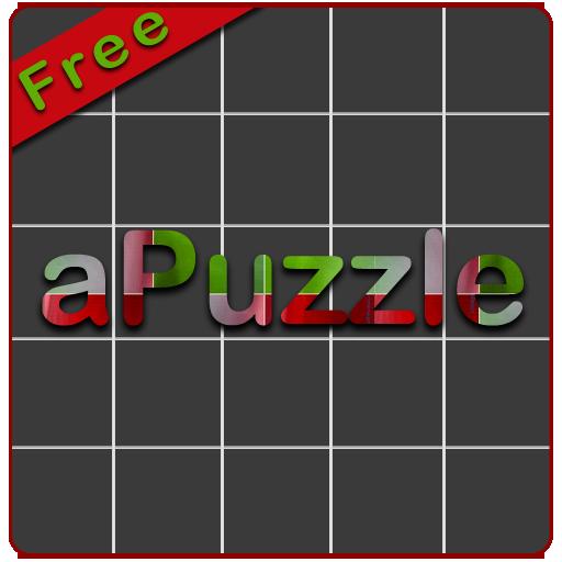 APuzzle Wallpaper