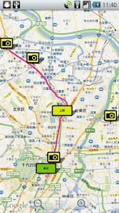 玩旅遊App|JR東日本新幹線トラベラー『車窓ガイド(東北新幹線編)』免費|APP試玩
