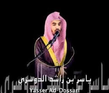Yassir Ad-Dossari - coran MP3
