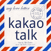 KakaoTalk My Love Letter Theme