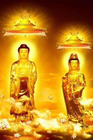 Buddhist Music - screenshot