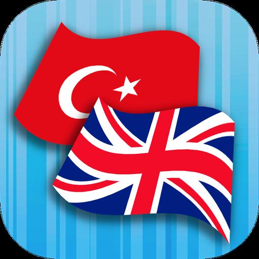 Turkish English Translator