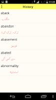 Screenshot of Koza - Urdu Dictionary