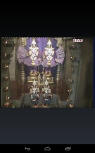 ISKCON Bangalore Live Darshan - screenshot thumbnail