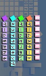 Dot Cluster -Lite-- screenshot thumbnail