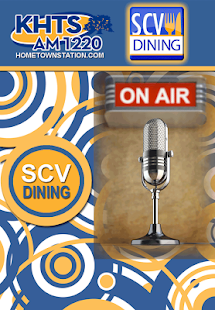 SCVDining - screenshot thumbnail