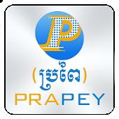 PraPey.com