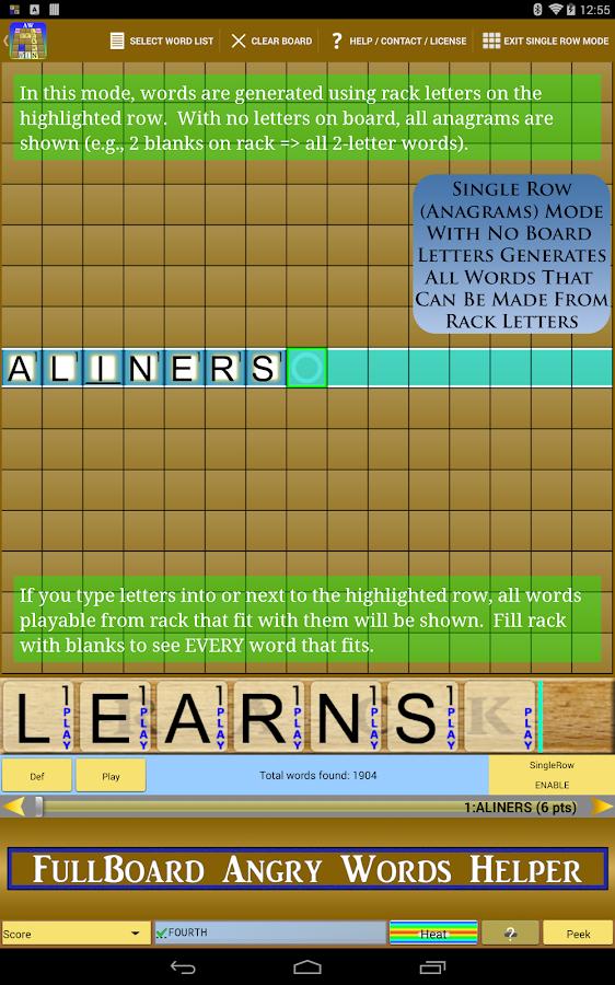 Aworded Solver Helper Trainer - screenshot
