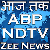 INdia News AajTak ABP Zee NDTV