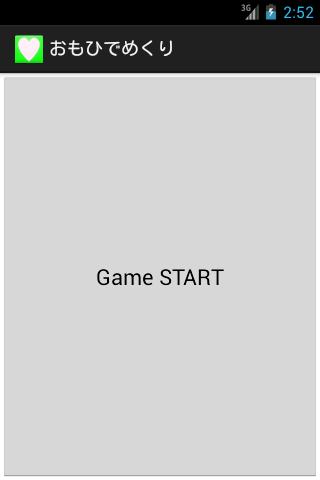 玩休閒App|Concentration免費|APP試玩