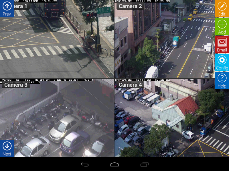 Camera Viewer for Foscam- screenshot