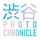 渋谷フォトクロニクル