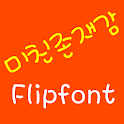 LogMichin™  Korean Flipfont icon
