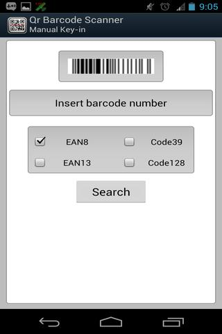 QR BARCODE SCANNER - screenshot