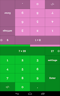 Math Duel - 2 Player Math Game- screenshot thumbnail