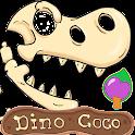 아기 공룡 코코의 모험! 아이들을 위한 공룡 탐험 icon