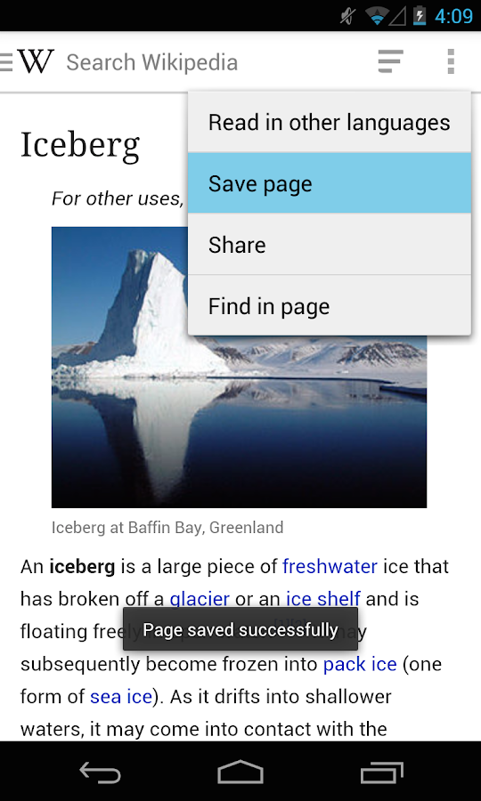 Wikipedia - screenshot