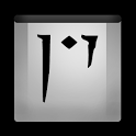 Dovahzul Dictionary icon