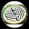 قران كريم قراءة icon