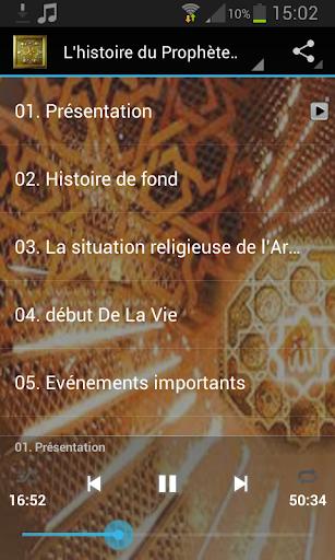 l'Histoire du prophete mp3