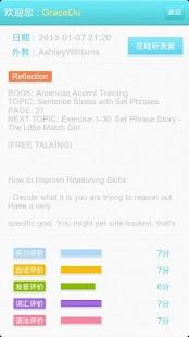玩免費教育APP|下載线话英语 app不用錢|硬是要APP