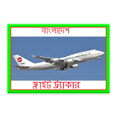 Bangladesh Flight Tracker