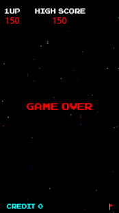 Galaxian - screenshot thumbnail