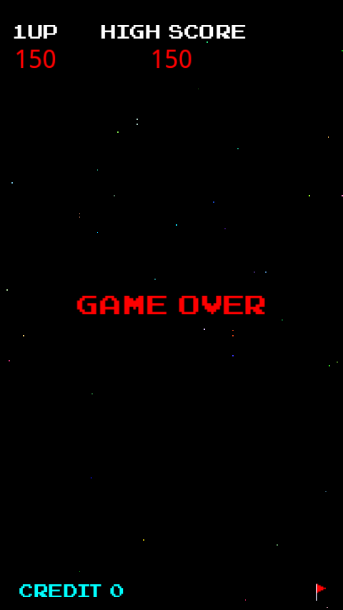 Galaxian - screenshot