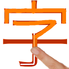 Kanji LS Touch icon