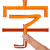 Kanji LS Touch