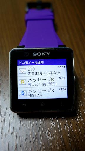 ドコモメール通知 for SmartWatch2