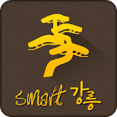 Smart Gangneung