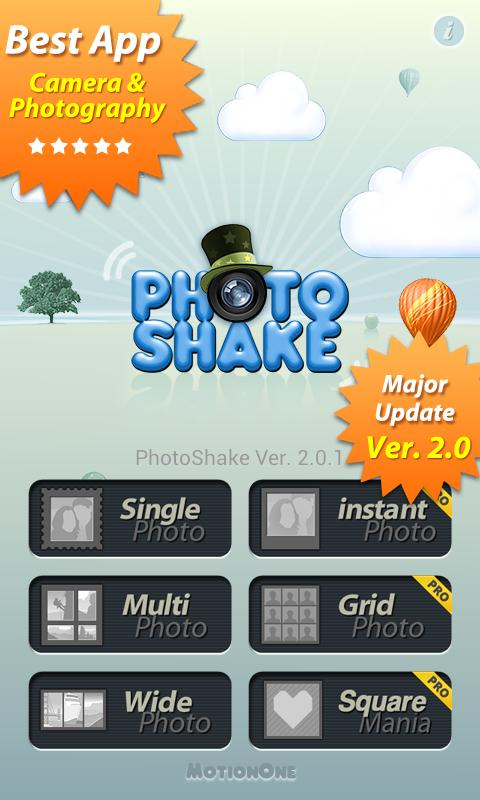 PhotoShake!- screenshot
