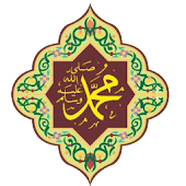 Hadees Bukhari