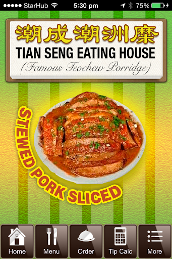 Tian Seng Eating House