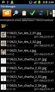 File Manager (File transfer) - Android Apps on Google Play
