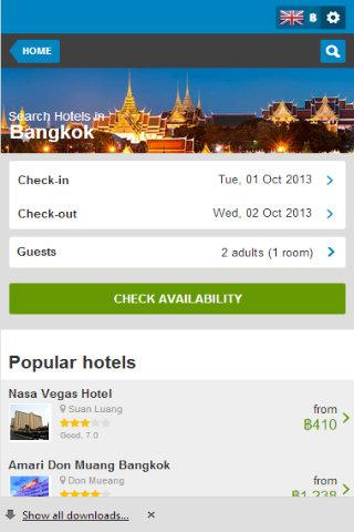 Cheap Budget Bangkok Hotels - Bangkok City Suite Hotel - Hotel Official Website