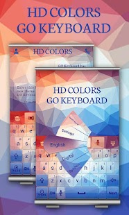 HD Colors GO Keyboard Theme - screenshot thumbnail