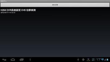 Screenshot of Aquila