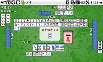 Screenshot of Mahjong and Friends