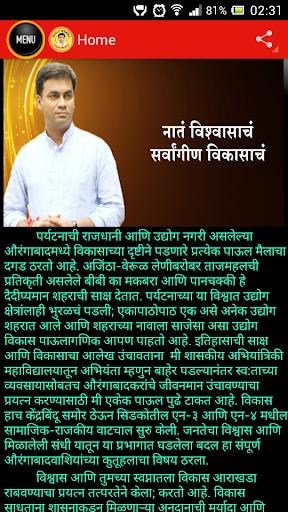 Pramod Rathod Daily Needs