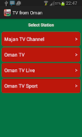 Screenshot of TV from Oman