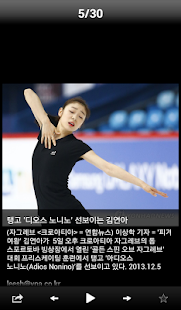Yonhap News - screenshot thumbnail